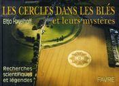 Les cercles dans les blés et leurs mystères - Intérieur - Format classique