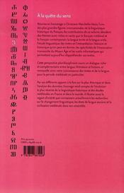 À la quête du sens - 4ème de couverture - Format classique