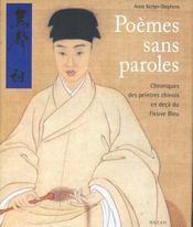 Poemes Sans Paroles - Intérieur - Format classique