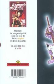 Shaman King T20 - 4ème de couverture - Format classique