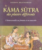 Kama Sutra Des Plaisirs Differents ; L'Homosexualite Au Masculin Et Au Feminin - Intérieur - Format classique