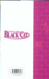 Black cat t.13 ; mon meilleur ami - 4ème de couverture - Format classique