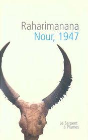 Nour 1947 - Intérieur - Format classique