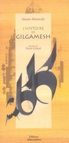 L'Histoire De Gilgamesh - Intérieur - Format classique