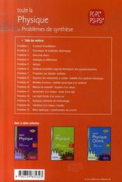Toute la physique ; problèmes de synthese pc-pc*-psi-psi* - 4ème de couverture - Format classique