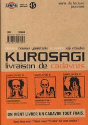 Kurosagi, livraison de cadavres t.6 - 4ème de couverture - Format classique