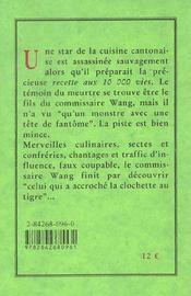 Immortels Et Paniers De Crabes - 4ème de couverture - Format classique