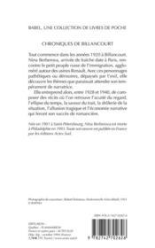 Chroniques De Billancourt - 4ème de couverture - Format classique