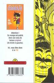 Detective Conan T40 - 4ème de couverture - Format classique