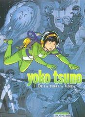 Yoko Tsuno t.1 ; de la terre à Vinéa - Intérieur - Format classique