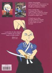Usagi yojimbo t.2 - 4ème de couverture - Format classique