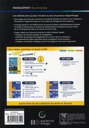 Management des entreprises ; BTS 1ère année - livre de l'élève détachable (édition 2008) - 4ème de couverture - Format classique