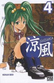 Suzuka t.4 - Couverture - Format classique