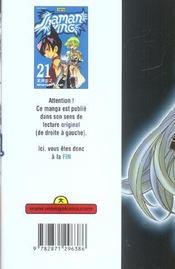 Shaman King T21 - 4ème de couverture - Format classique
