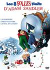 DVD &amp; Blu-ray - Les 8 Folles Nuits D'Adam Sandler