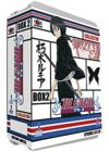 DVD & Blu-ray - Bleach - Saison 1 : Box 2 : The Substitute Part 2