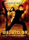 DVD & Blu-ray - Le Médaillon