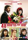 DVD &amp; Blu-ray - 48 Heures Par Jour