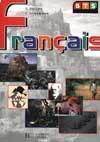 Francais Bts 1e Et 2e Annees ; Eleve