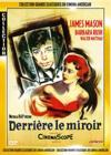 DVD &amp; Blu-ray - Derrire Le Miroir