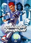 DVD & Blu-ray - Galactik Football - Saison 1