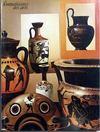 Connaissance Des Arts N°187 du 01/09/1967