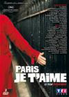 DVD & Blu-ray - Paris Je T'Aime