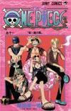 Livres - One Piece : Volume 11