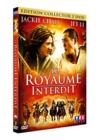 DVD &amp; Blu-ray - Le Royaume Interdit