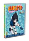 DVD & Blu-ray - Naruto Edited - Vol. 5