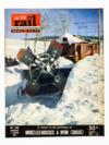 """Livres - La Vie du Rail [ lot de 16 numéros avec des articles relatifs aux chemins de fer privés en Suisse ] : n° 409 le chemin de fer de l'Yverdon - Sainte-Croix, dans le Jura suisse (ao t 1953) ; n° 428 le chemin de fer électrique de Morez-les-Rousses à Nyon (janvier 1954) ; n° 431 en Suisse, sur le réseau Martigny-Orsières (janvier 1954) ; n° 540 le Jura suisse électrifié (mars 1956) ; n° 752 en Suisse, le chemin de fer des """"cent vallées"""" (juin 1960) ; n° 763 les deux chemins de fer du Mont Rigi (septembre 1960) ; n° 783 le Schöllenen-Bahn et le Fuka-Oberalp (février 1961) ; n° 795 le chemin de fer d'Aigle à Leysin (avril 1961) ; n° 874 Le Birsigtalbahn a 75 ans (décembre 1962) ; n° 1410 Secondaires vaudois : inquiétudes et espoirs (septembre 1973) ; n° 1341 sur les pentes du Pilate (mai 1972) ; n° 1533 l'Europe des chemins de fer : la Suisse (mars 1976) ; n° 1539 les chemins de fer de l'Appenzell (avril 1976) ; n° 1592 l'Europe des chemins de fer : Suisse, regards sur les réseaux privés (ma"""