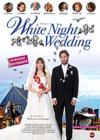 DVD & Blu-ray - White Night Wedding