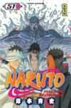 Livres - Naruto t.51