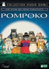 DVD &amp; Blu-ray - Pompoko