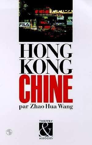 Hong Kong, Chine  - Wang Zhao-Hua