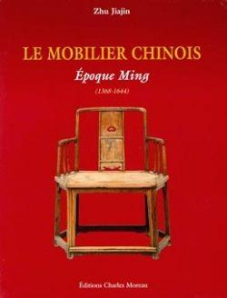 Ebay for Mobilier chinois