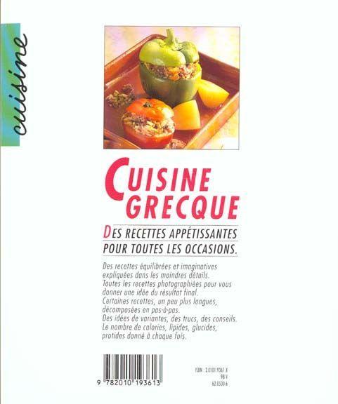 Livre cuisine grecque erika casparek t rkkan acheter for Cuisine grecque