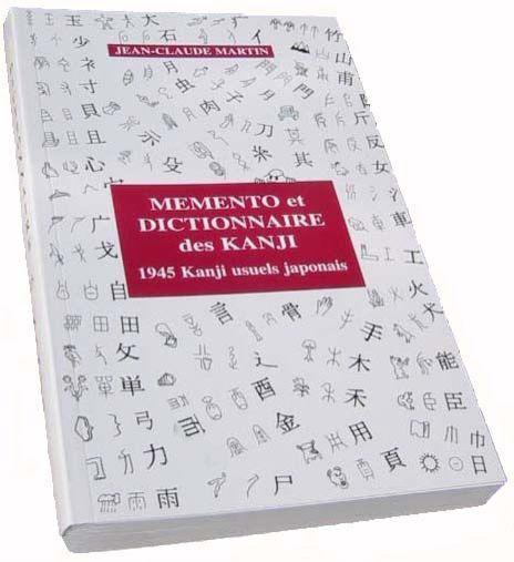 livre m mento et dictionnaire des kanji 1945 kanji usuels japonais 8e dition jean. Black Bedroom Furniture Sets. Home Design Ideas