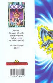 Yu-Gi-Oh t.30 - 4ème de couverture - Format classique