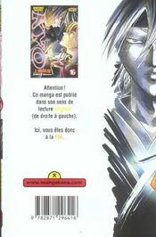 Samourai Deeper Kyo t.16 - 4ème de couverture - Format classique