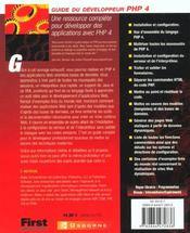 Php 4 - 4ème de couverture - Format classique