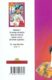 Inu-Yasha T14 - 4ème de couverture - Format classique