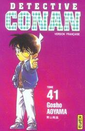 Detective Conan T41 - Intérieur - Format classique
