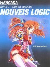Mangaka t.7 ; nouveis logic - Intérieur - Format classique