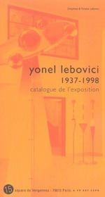 Yonel Lebovici 1937-1998 - Intérieur - Format classique