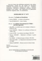 Revue Communisme N.74/75 ; La Politique Internationale De L'Urss : Nouvelles Approches - 4ème de couverture - Format classique