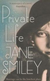 Vente livre :  Private Life  - Jane Smiley