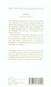 Tsubaki, le poids des secrets t.1 - 4ème de couverture - Format classique