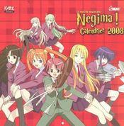 Calendrier Negima (édition 2008) - Intérieur - Format classique