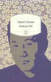 Asakusa kid - Intérieur - Format classique